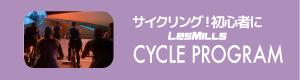 大阪 フィットネス
